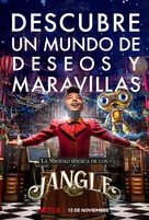 Jingle Jangle: A Christmas Journey - Spanish Movie Poster (xs thumbnail)
