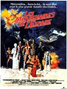 Battle Beyond the Stars - French Movie Poster (xs thumbnail)