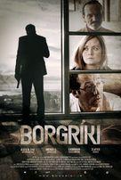 City State - Icelandic Movie Poster (xs thumbnail)