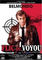 Flic ou voyou - French DVD cover (xs thumbnail)