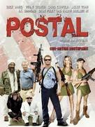 Postal - German DVD cover (xs thumbnail)