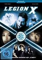 Shen xuan zhe - German Movie Cover (xs thumbnail)