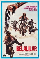 The Rebel Rousers - Turkish Movie Poster (xs thumbnail)