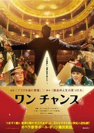 One Chance - Japanese Movie Poster (xs thumbnail)