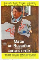 To Kill a Mockingbird - Spanish Movie Poster (xs thumbnail)