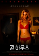 Girlhouse - South Korean Movie Poster (xs thumbnail)