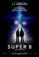 Super 8 - Mexican Movie Poster (xs thumbnail)