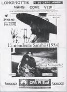 Sanshô dayû - Italian Movie Poster (xs thumbnail)