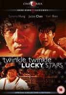 Twinkle Twinkle Lucky Stars - British DVD cover (xs thumbnail)