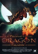 The Crown and the Dragon - French DVD movie cover (xs thumbnail)
