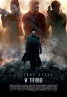 Star Trek Into Darkness - Slovenian Movie Poster (xs thumbnail)