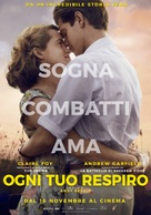 Breathe - Italian Movie Poster (xs thumbnail)