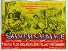 The Silver Chalice - British Movie Poster (xs thumbnail)