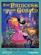 The Princess and the Goblin - Movie Poster (xs thumbnail)