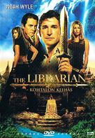 The Librarian: Quest for the Spear - Finnish Movie Cover (xs thumbnail)