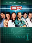 """ER"" - DVD movie cover (xs thumbnail)"
