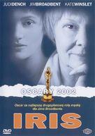 Iris - Polish Movie Cover (xs thumbnail)
