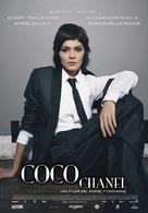 Coco avant Chanel - Romanian Movie Poster (xs thumbnail)