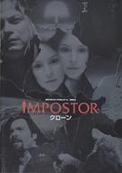 Impostor - Japanese Movie Poster (xs thumbnail)