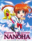 """Mahô shôjo lyrical Nanoha"" - Japanese Blu-Ray cover (xs thumbnail)"