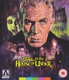 House of Usher - British Blu-Ray movie cover (xs thumbnail)