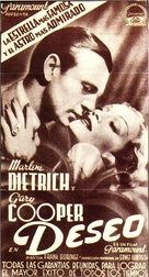 Desire - Spanish Movie Poster (xs thumbnail)
