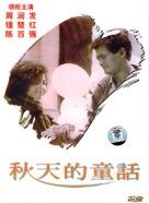 Chou tin dik tong wah - Hong Kong Movie Cover (xs thumbnail)
