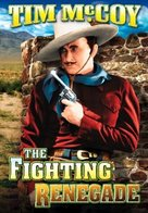 The Fighting Renegade - DVD movie cover (xs thumbnail)