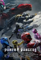 Power Rangers - Slovak Movie Poster (xs thumbnail)