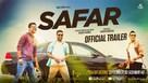 Safar - Indian Movie Poster (xs thumbnail)