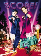 A Night at the Roxbury - Movie Poster (xs thumbnail)