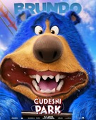 Wonder Park - Croatian Movie Poster (xs thumbnail)
