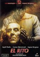 Riten - Spanish DVD movie cover (xs thumbnail)