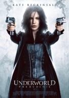 Underworld: Awakening - Slovak Movie Poster (xs thumbnail)