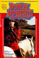 Dudley Do-Right - British poster (xs thumbnail)