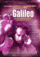 Galileo - Greek Movie Poster (xs thumbnail)