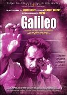 Galileo - Greek Movie Poster (xs thumbnail)