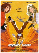 Outrageous Fortune - Spanish Movie Poster (xs thumbnail)
