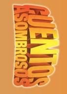 """Amazing Stories"" - Logo (xs thumbnail)"