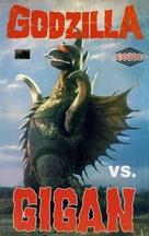 Chikyû kogeki meirei: Gojira tai Gaigan - Polish Movie Cover (xs thumbnail)