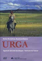 Urga - German DVD cover (xs thumbnail)