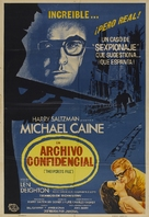 The Ipcress File - Argentinian Movie Poster (xs thumbnail)