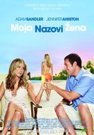 Just Go with It - Serbian Movie Poster (xs thumbnail)