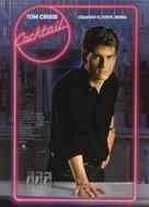 Cocktail - Spanish Movie Poster (xs thumbnail)