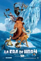 Ice Age: Continental Drift - Mexican Movie Poster (xs thumbnail)