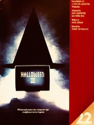 Halloween III: Season of the Witch - Advance movie poster (xs thumbnail)