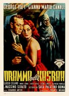 Dramma nella Kasbah - Italian Movie Poster (xs thumbnail)