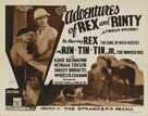 The Adventures of Rex and Rinty - Movie Poster (xs thumbnail)