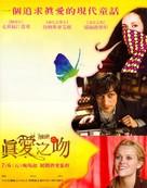 Penelope - Taiwanese poster (xs thumbnail)