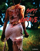 I Spit on Your Grave - Movie Poster (xs thumbnail)